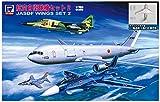 ピットロード 1/700 スカイウェーブシリーズ 航空自衛隊機セット2 スペシャル ホワイトメタル製C-1輸送機 1機付き プラモデル S38SP