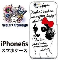 iPhone6s スカラー ScoLar ケース カバー 赤いリボンの犬 いぬ イヌ iphoneケース アイフォン スマホケース スマホカバー スマホ ハードケース クリア かわいい デザイナー レトロ_122