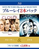 ブルーレイ2枚パック  クローサー/ガタカ [Blu-ray]