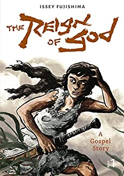 The Reign of God: A Gospel Story by [Fujishima, Issey]
