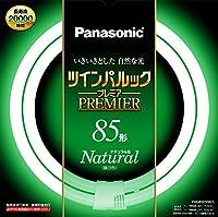 パナソニック 二重環形蛍光灯(FHD) 85形 ナチュラル色 ツインパルックプレミア FHD85ENWL