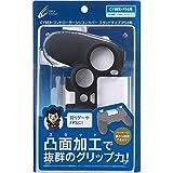 CYBER ・ コントローラーシリコンカバー スタッドタイプ ( PS4 用) ブラック - PS4