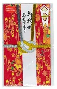 ご祝儀袋(結切) アカバナ柄紅型和紙(似紅・金線) 2個セット | ガーデンオーナメント・置物