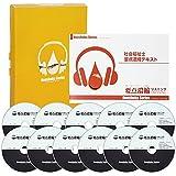濃縮! 社会福祉士(音声CD+テキストBOOKコース)(2017年度版) (要点濃縮リスニング)