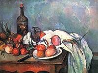Lais Puzzle PaulCézanne - 玉ねぎのある静物 500 部