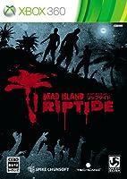 Dead Island: Riptide 【CEROレーティング「Z」】 - Xbox360