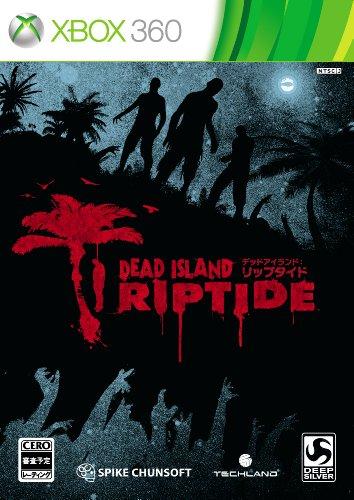 ≪≫ Xbox 360 Dead Island  Riptide  デッドアイランド リップタイド