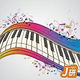恋のメガラバ (一番→ギターソロ、ループ) [『CDTV』より] [オリジナル歌手:マキシマム・ザ・ホルモン]