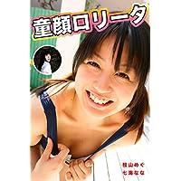 【ロリ】童顔ロリータ / 桧山めぐ&七海なな