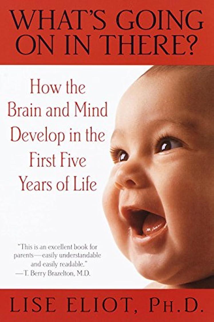 従う酸っぱいスキッパーWhat's Going on in There?: How the Brain and Mind Develop in the First Five Years of Life (English Edition)