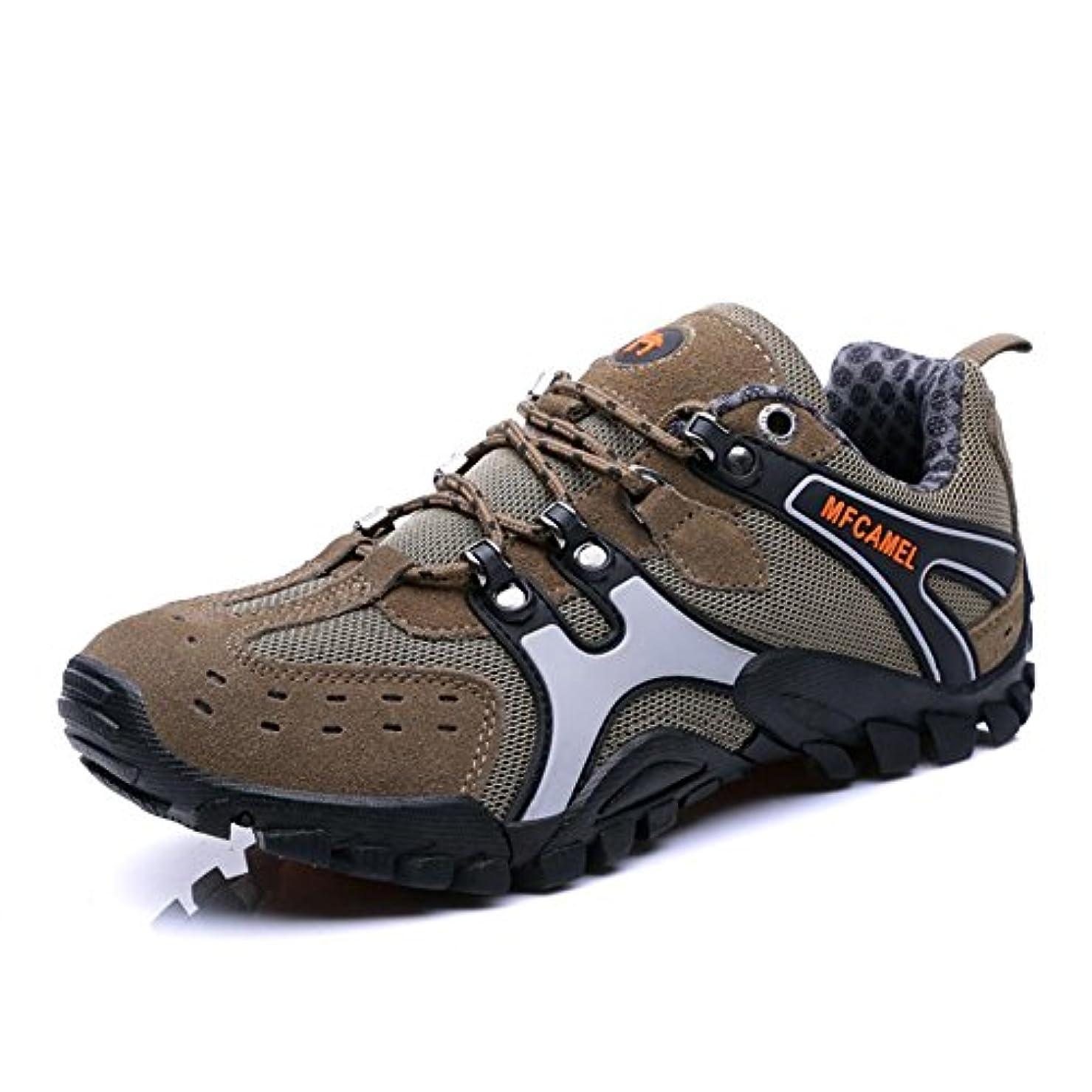 戦略模倣赤Largeshop メンズ トレッキングシューズ アウトドアシューズ 登山靴 軽量 ウォーキングシューズ ハイキング ハイカット 滑りにくい スニーカー(ブラワン,27.0cm)