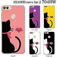 3271bbec69 HUAWEI nova lite 2 ケース カバー I love cat ネコ カラー 【ブラック】 ファーウェイ