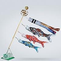 [東旭][鯉のぼり]庭園?ベランダ用[スタンドセット](水袋付)ポールフルセット[1.5m鯉3匹][地染め寿][寿鶴吹流し][日本の伝統文化][こいのぼり]