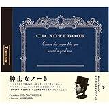 アピカ プレミアムCD ノート 横罫 別寸 CDS80Y