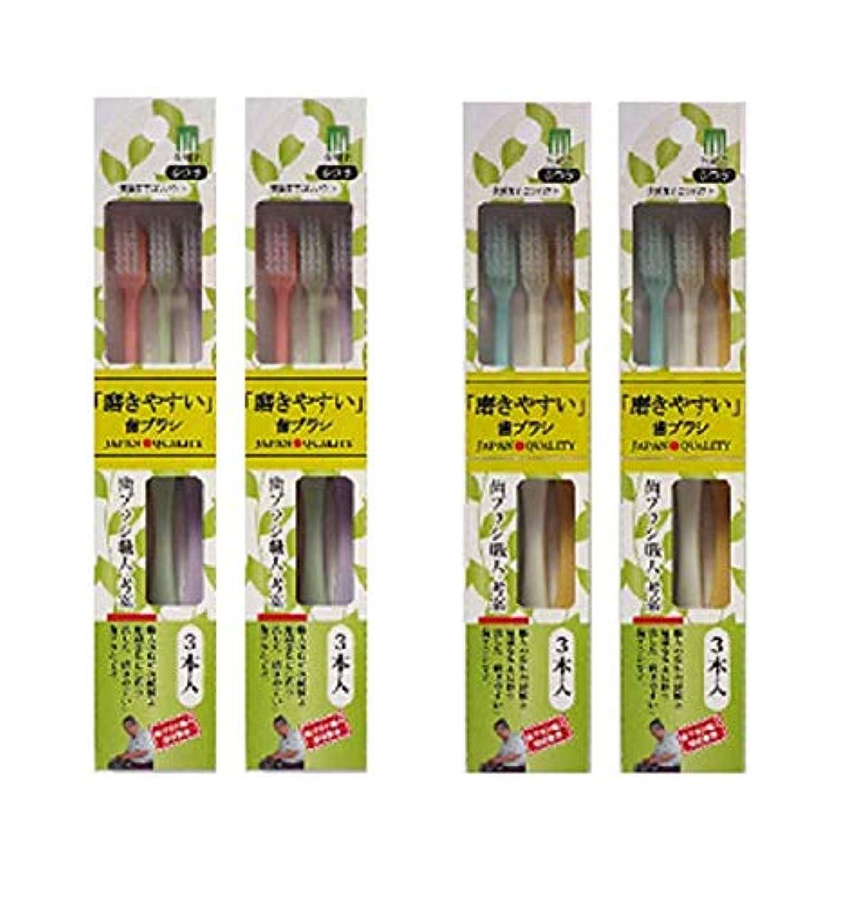 楽な含意特徴づけるライフレンジ 磨きやすい歯ブラシ 奥歯までコンパクト 先細毛(ふつう) ELT-1(3本入)×4箱セット