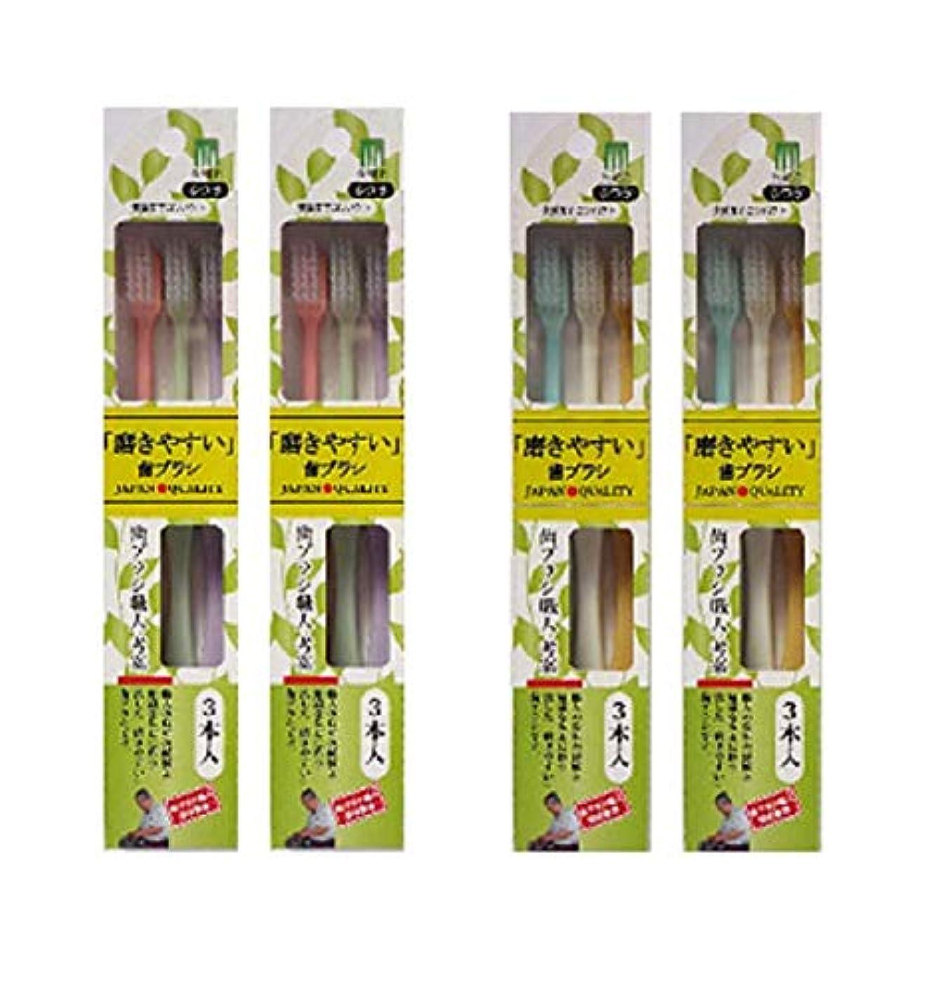ライフレンジ 磨きやすい歯ブラシ 奥歯までコンパクト 先細毛(ふつう) ELT-1(3本入)×4箱セット