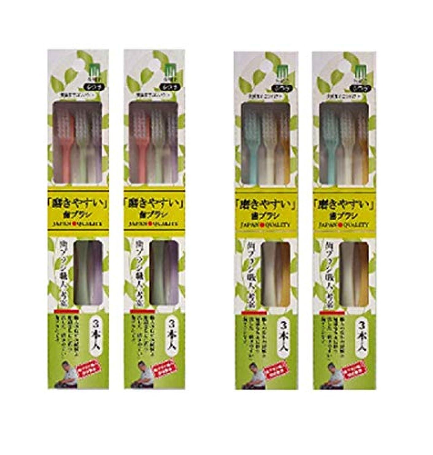 ピッチファイルなすライフレンジ 磨きやすい歯ブラシ 奥歯までコンパクト 先細毛(ふつう) ELT-1(3本入)×4箱セット