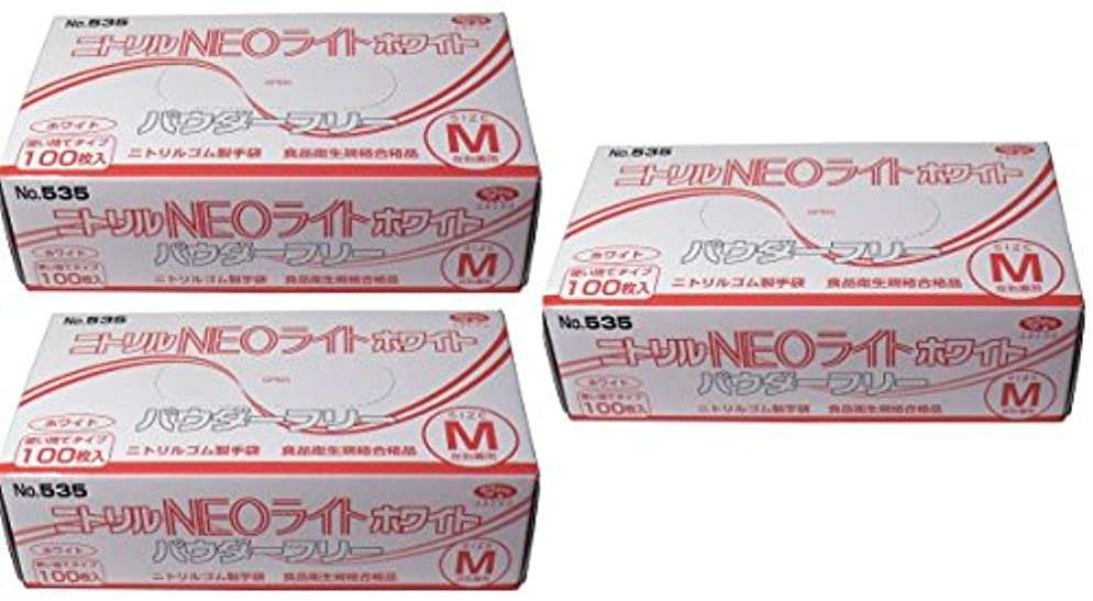マチュピチュドキュメンタリーホイストニトリル手袋 パウダーフリー ホワイト Mサイズ×3個