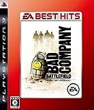 EA BEST HITS バトルフィールド:バッドカンパニー - PS3