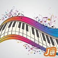 潮騒のメモリー (『あまちゃん』より) [オリジナル歌手:天野春子 (小泉今日子)]