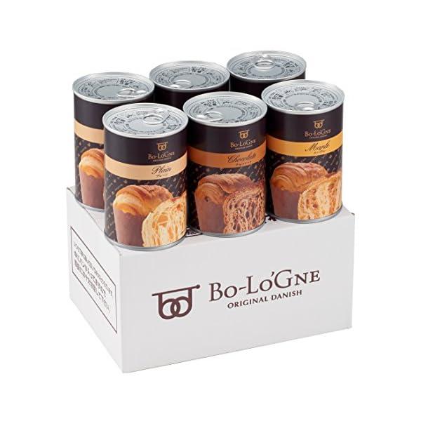 ボローニャ 缶deボローニャの商品画像