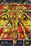 SDガンダム カードダス 両面キラ リバースキラ 黄金神スペリオルカイザー・平和な世界にレディ・ゴー!! 352