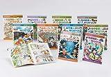 サバイバルシリーズ【ベストセレクション】10冊セット (科学漫画サバイバルシリーズ)