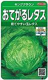 サカタのタネ 実咲野菜3571 おてがるレタス キングクラウン 00923571