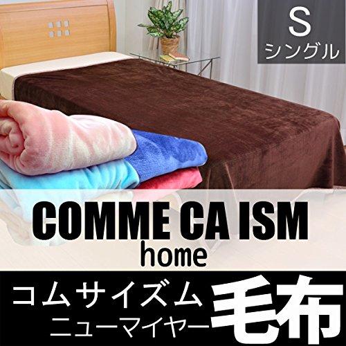 COMME CA ISM コムサイズム ニューマイヤー毛布 ...