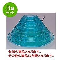3個セット バイキング盛器 スーパー高台皿ブルー尺1寸 [31.8φ x 4.8cm] アクリル樹脂 (7-605-3) 料亭 旅館 和食器 飲食店 業務用
