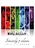 「Sincerely 7 colours」2015.1.3 渋谷公会堂 (初回限定Special Edition) [DVD]