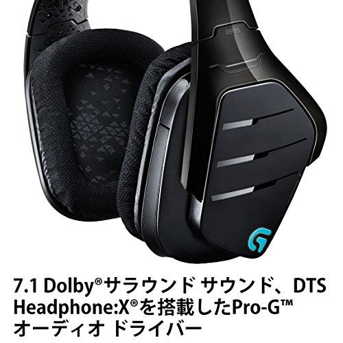 Logicool ロジクール G933 RGB サラウンド ゲーミング ヘッドセット ワイヤレス Dolby / DTS搭載 7.1 PC PS4 Xbox Oneなど対応