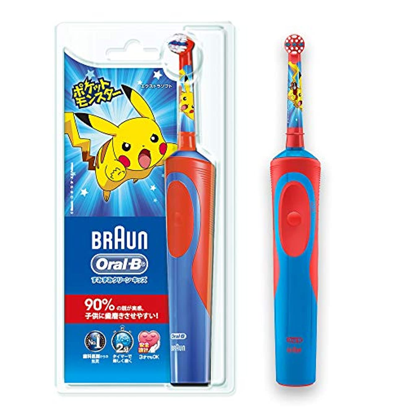 そよ風製油所支援するブラウン オーラルB 電動歯ブラシ 子供用 D12513KPKMB すみずみクリーンキッズ 本体 レッド ポケモン 歯ブラシ