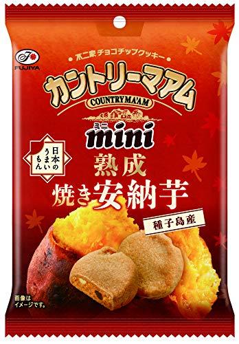 47gカントリーマアムミニ(熟成焼き安納芋)