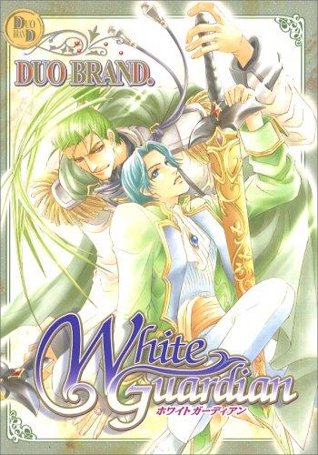 White guardian (光彩コミックス)の詳細を見る