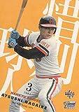 BBM ベースボールカード タイムトラベル 1979 76 長池徳士 阪急ブレーブス (レギュラーカード/惜別球人)