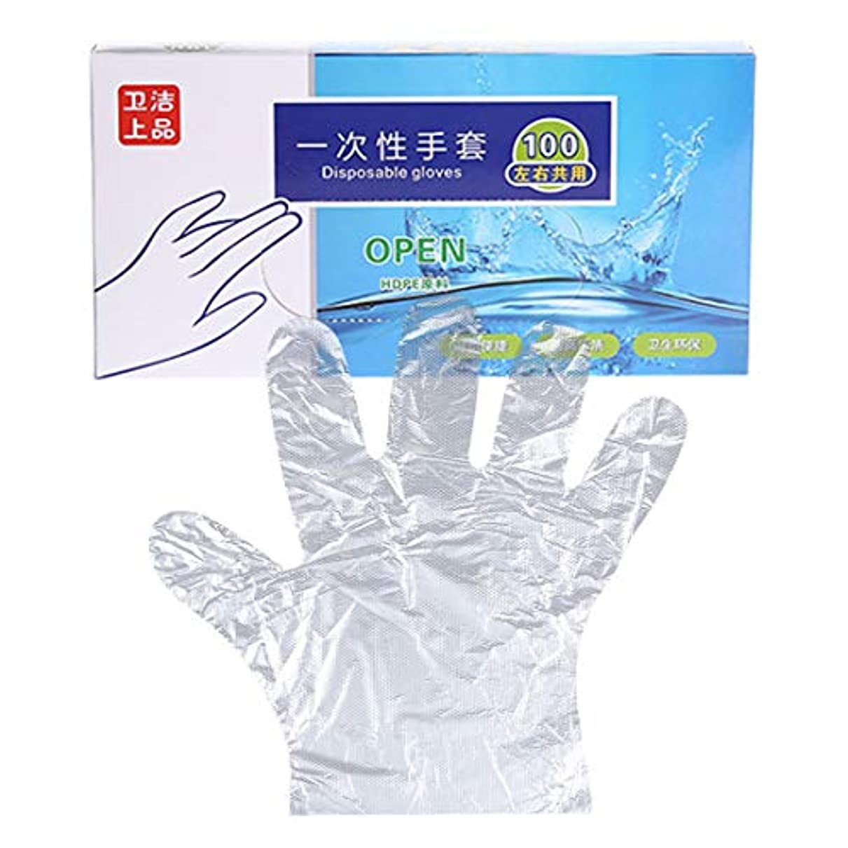 責任受賞の頭の上Pinji 使い捨て手袋 100本入 透明 フリーサイズ グローブ ポリエチレン手袋 左右兼用 ポリエチレン PE 実用 衛生 調理 清掃 染髪