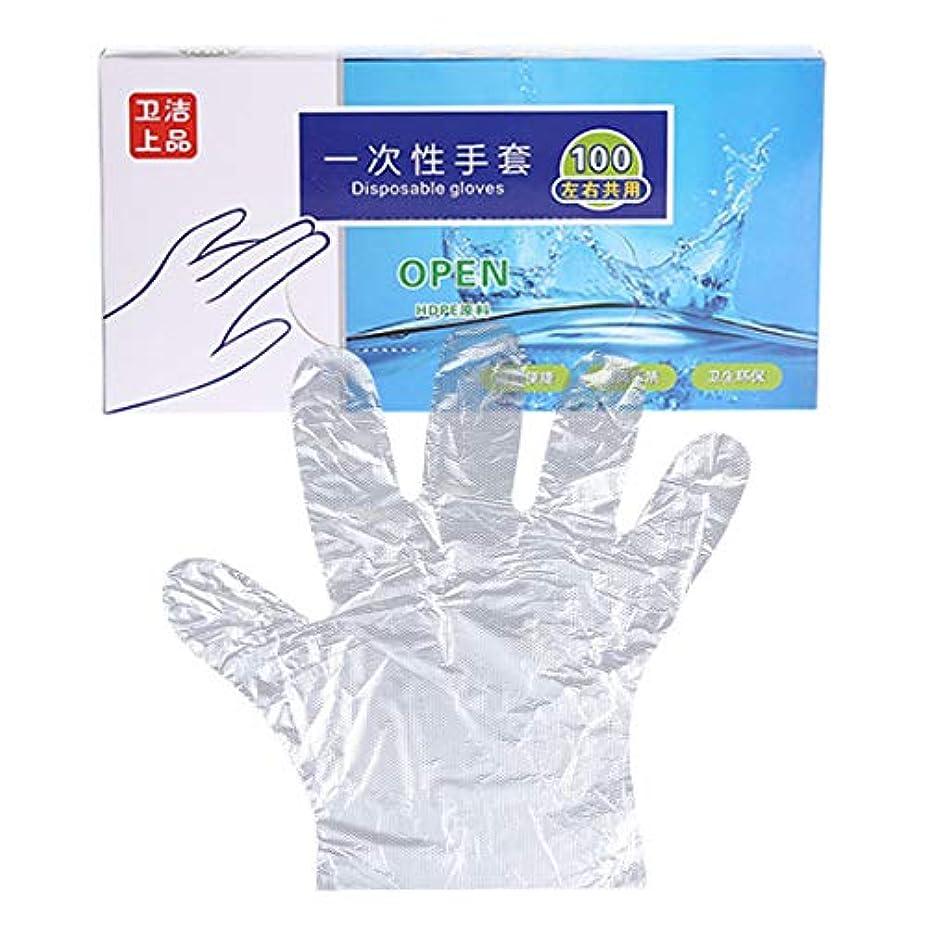 食事を調理するユダヤ人不適当Pinji 使い捨て手袋 100本入 透明 フリーサイズ グローブ ポリエチレン手袋 左右兼用 ポリエチレン PE 実用 衛生 調理 清掃 染髪