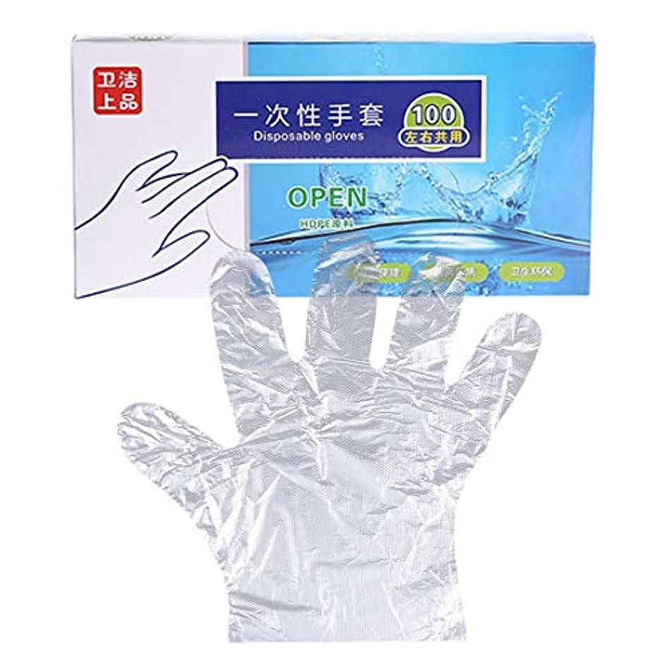 フォーク中国感謝するPinji 使い捨て手袋 100本入 透明 フリーサイズ グローブ ポリエチレン手袋 左右兼用 ポリエチレン PE 実用 衛生 調理 清掃 染髪
