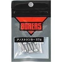 BOREAS BOREAS/ボレアス アノストシンカー 2.5g