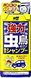 SOFT99 ( ソフト99 ) 洗車 シャンプー 強力 虫・鳥フン除去シャンプー 04288