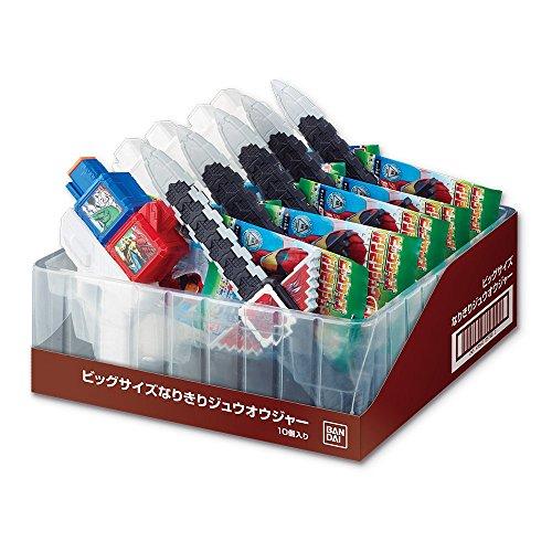 ビッグサイズ なりきりジュウオウジャー 10個入 食玩・清涼菓子 (動物戦隊ジュウオウジャー)