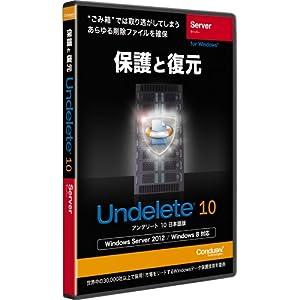Undelete 10J Server