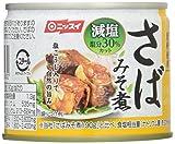 日本水産 スルッとふた さばみそ煮 減塩30%