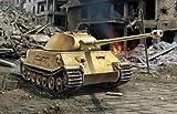 ドラゴン 1/72 VK.45.02 P V試作重戦車 プラモデル