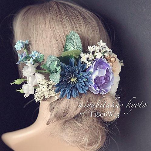 【F1806W15】青♡ヘッドドレス/髪飾り♡・結婚式・パー...