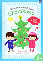 InterdrukMAA4KŚZぬり絵帳A4 16ステッカー付き土地の楽しみ(サンタクロースとクリスマスツリー)、マルチ