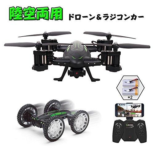 DNYCF ドローン 空陸両用 drone ラジコンカー カ...