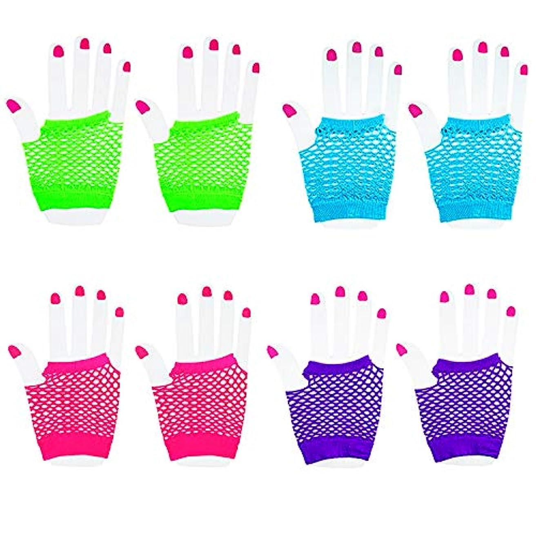 シャーク思われる先駆者(Pack of 12 Pairs) - [Novelty Place] Fingerless Diva Fishnet Wrist Gloves Assorted Neon Colours (12 Pairs)
