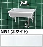 【SK7】 TOTO流しのみ・単品(小型) ホワイト